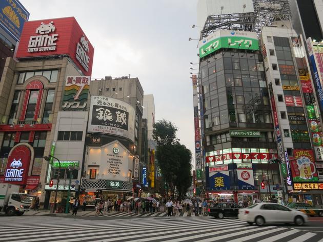Around Shinjuku